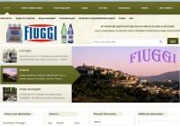 Fiuggi.ru
